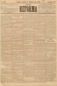 Nowa Reforma. 1895, nr235