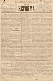 Nowa Reforma. 1895, nr236