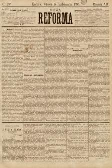 Nowa Reforma. 1895, nr237