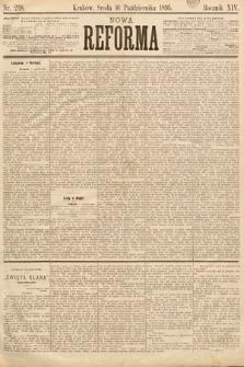 Nowa Reforma. 1895, nr238