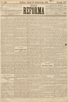 Nowa Reforma. 1895, nr241