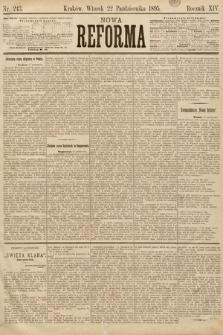 Nowa Reforma. 1895, nr243