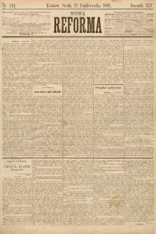 Nowa Reforma. 1895, nr244