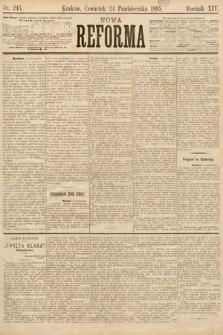 Nowa Reforma. 1895, nr245