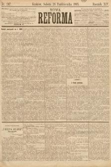 Nowa Reforma. 1895, nr247