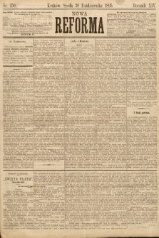 Nowa Reforma. 1895, nr250