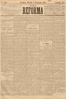 Nowa Reforma. 1895, nr254