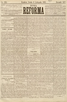 Nowa Reforma. 1895, nr255