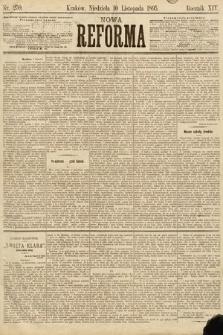 Nowa Reforma. 1895, nr259