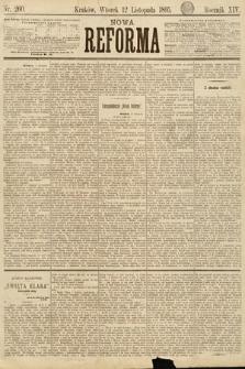 Nowa Reforma. 1895, nr260