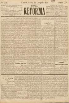 Nowa Reforma. 1895, nr264