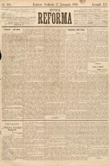 Nowa Reforma. 1895, nr265