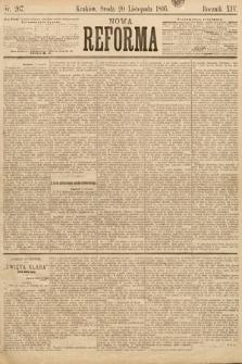 Nowa Reforma. 1895, nr267