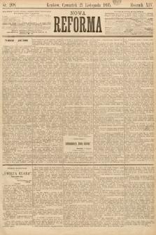 Nowa Reforma. 1895, nr268