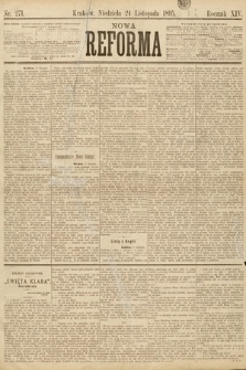 Nowa Reforma. 1895, nr271