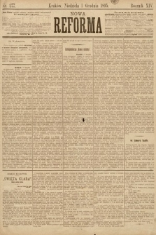 Nowa Reforma. 1895, nr277