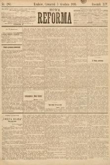 Nowa Reforma. 1895, nr280