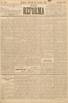 Nowa Reforma. 1895, nr284