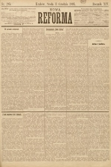 Nowa Reforma. 1895, nr285