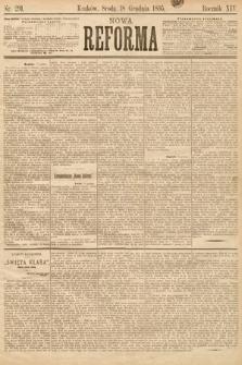 Nowa Reforma. 1895, nr291