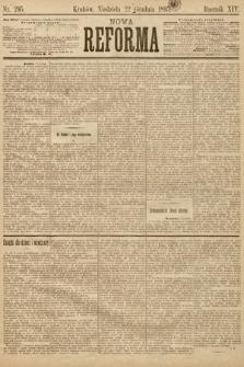 Nowa Reforma. 1895, nr295