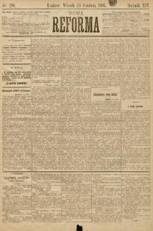Nowa Reforma. 1895, nr296