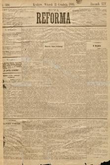 Nowa Reforma. 1895, nr300