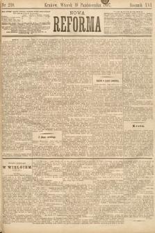 Nowa Reforma. 1897, nr238