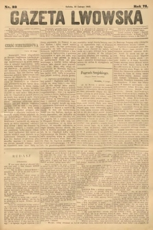 Gazeta Lwowska. 1883, nr 33