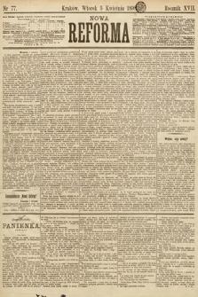 Nowa Reforma. 1898, nr77