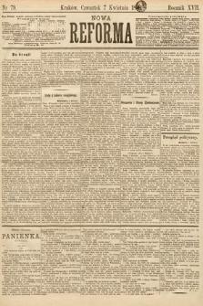 Nowa Reforma. 1898, nr79