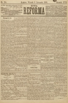 Nowa Reforma. 1898, nr255