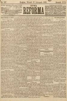Nowa Reforma. 1898, nr267