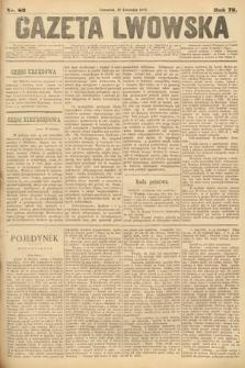 Gazeta Lwowska. 1883, nr 83