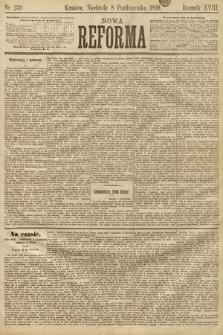 Nowa Reforma. 1899, nr230