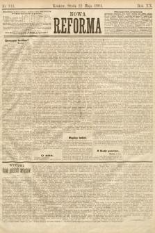Nowa Reforma. 1901, nr116