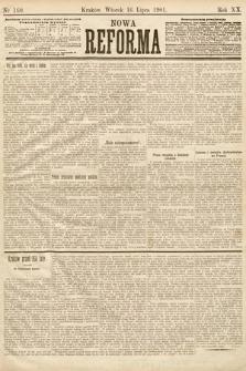 Nowa Reforma. 1901, nr160