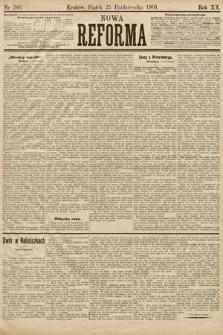 Nowa Reforma. 1901, nr246