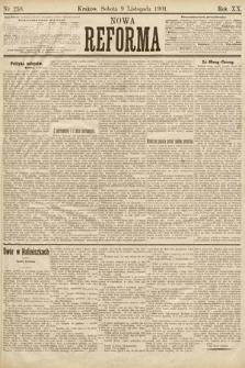 Nowa Reforma. 1901, nr258