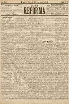 Nowa Reforma. 1901, nr260