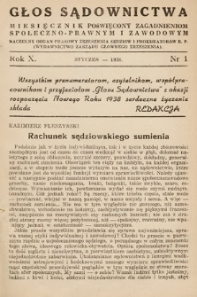 Głos Sądownictwa : miesięcznik poświęcony zagadnieniom społeczno-prawnym i zawodowym. 1938, nr1