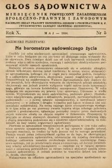 Głos Sądownictwa : miesięcznik poświęcony zagadnieniom społeczno-prawnym i zawodowym. 1938, nr5