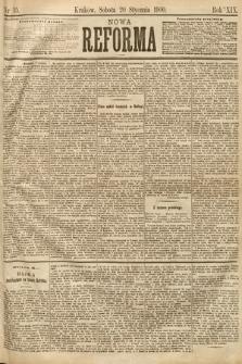 Nowa Reforma. 1900, nr15