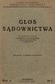 Głos Sądownictwa : miesięcznik poświęcony zagadnieniom społeczno-prawnym i zawodowym. 1938 [całość]