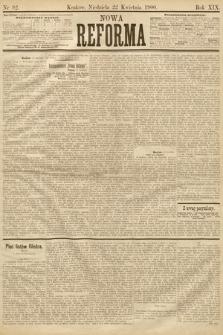Nowa Reforma. 1900, nr92