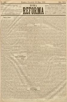 Nowa Reforma. 1900, nr106