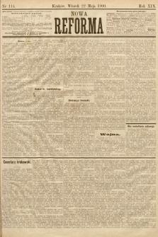 Nowa Reforma. 1900, nr116