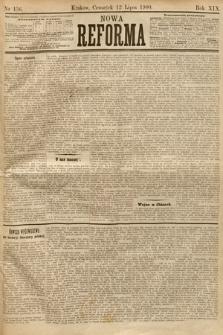 Nowa Reforma. 1900, nr156
