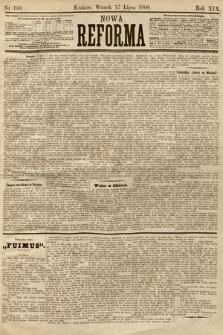 Nowa Reforma. 1900, nr160
