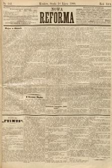 Nowa Reforma. 1900, nr161